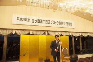 次回開催地、広島魚商協同組合土岡理事長より中締めのご挨拶